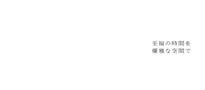 ヘッダーイメージ